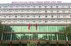 247 tỷ đồng mua thuốc cho Bệnh viện Đa khoa Trung ương Cần Thơ
