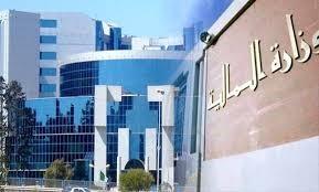 Algeria dự báo đạt mức tăng trưởng kinh tế năm 2021 là 3,98%