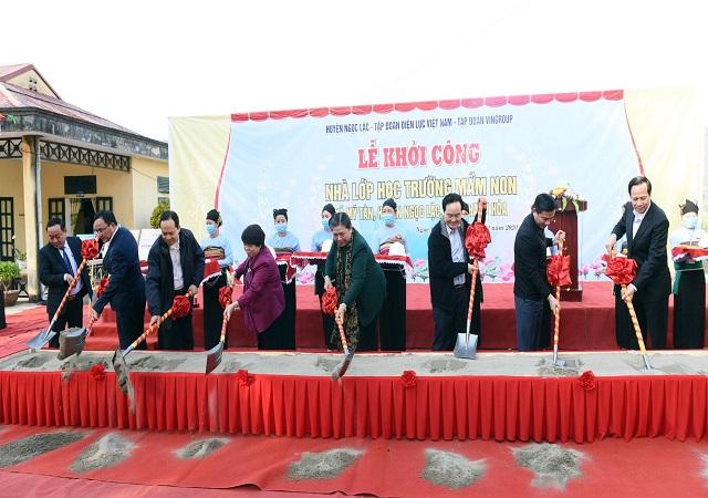 EVN - EVNNPC ủng hộ 3 tỷ đồng xây dựng Trường Mầm non xã Mỹ Tân, tỉnh Thanh Hóa