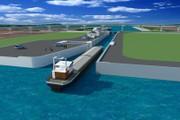 Gói thầu thủy lợi tại Khánh Hòa có hạn chế cạnh tranh?