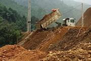"""Gói thầu hơn 137 tỷ đồng tại Bình Phước: Cài """"giấy phép con"""", 1 nhà thầu tham dự"""