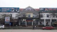 Đường sắt tạm dừng chạy tàu Hà Nội - Yên Bái do ảnh hưởng dịch Covid-19