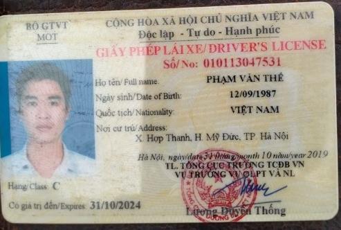 Phạm Văn Thế