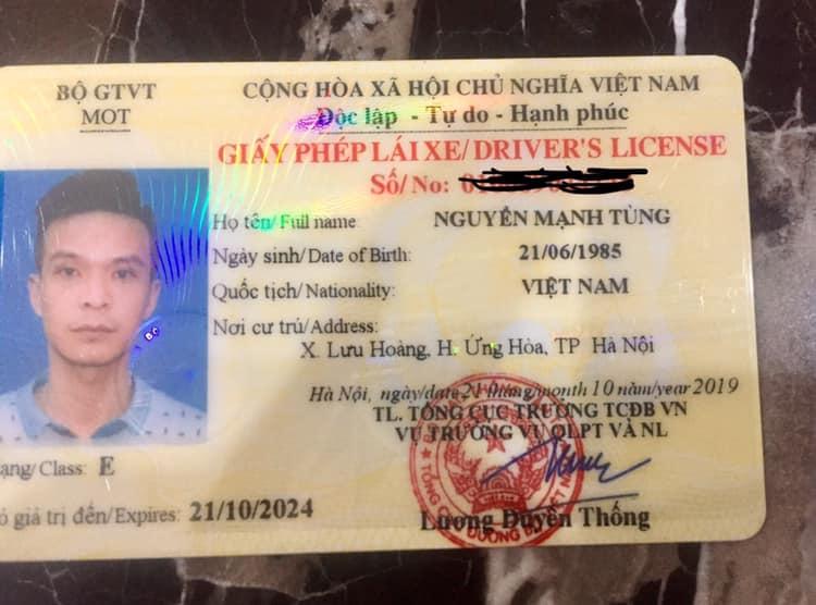 Nguyễn Mạnh Tùng