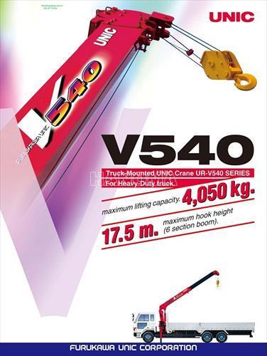 Cần cẩu khác UNIC V540 4 tấn
