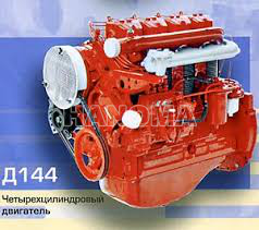 Phụ tùng động cơ quay chum (trộn bê tông) D-144
