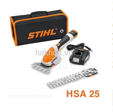 Máy cắt cành STIHL HSA25