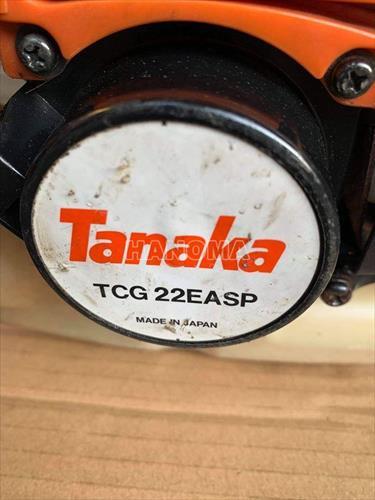 Máy cắt cỏ TANAKA TCG22EASP