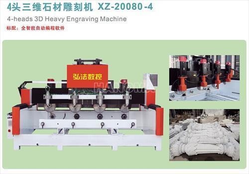 Máy CNC TQ XZ-20080-4
