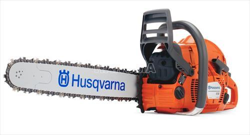 Máy cưa gỗ HUSQVARNA 570