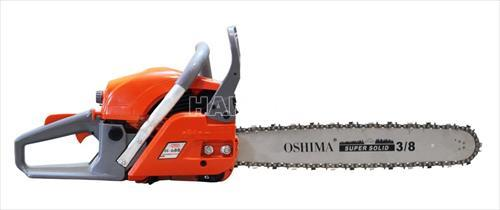 Máy cưa gỗ OSHIMA 688