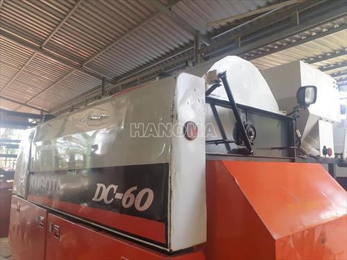 Máy gặt đập liên hợp KUBOTA DC 60