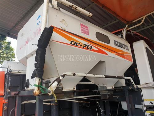 Máy gặt đập liên hợp 2015 KUBOTA DC 70