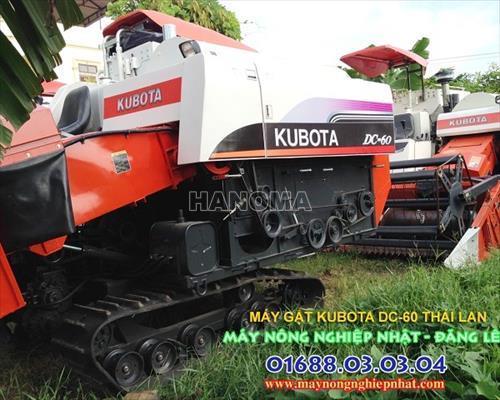 Máy gặt đập liên hợp KUBOTA DC65 MỚI 85%
