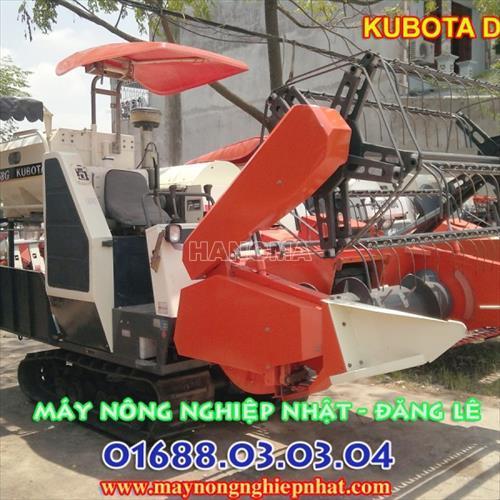 Máy gặt đập liên hợp KUBOTA DC68G ( MỚI 90%)