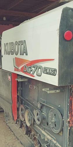 Máy gặt đập liên hợp 2017 KUBOTA DC70 PLUS