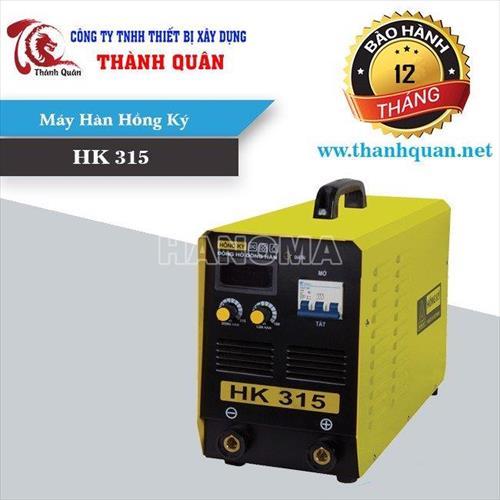 Máy hàn HK 315