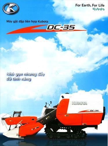 Máy kéo KUBOTA DC35