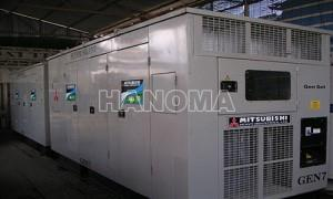 Máy phát điện CUMMINS CDS-1100KT