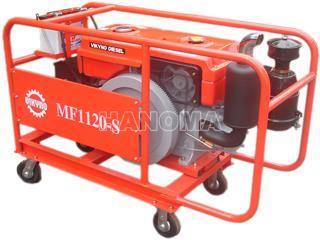 Máy phát điện VN MF1120S