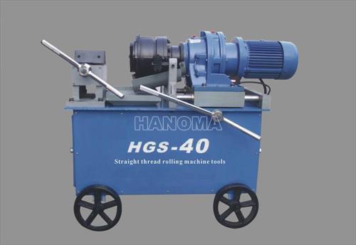 Máy tiện HÀ NAM HGS-40