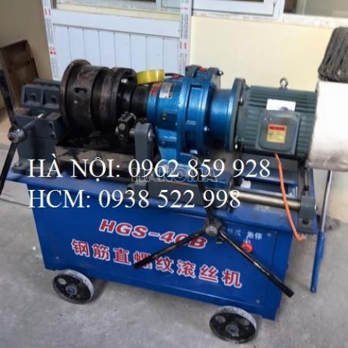 Máy tiện TQ HGS40B Loại cơ
