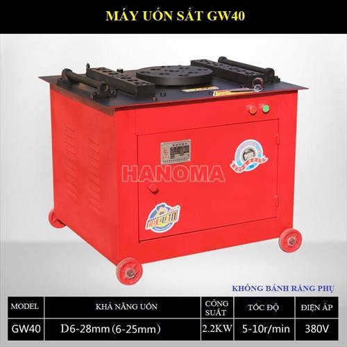 Máy uốn sắt TQ GW40