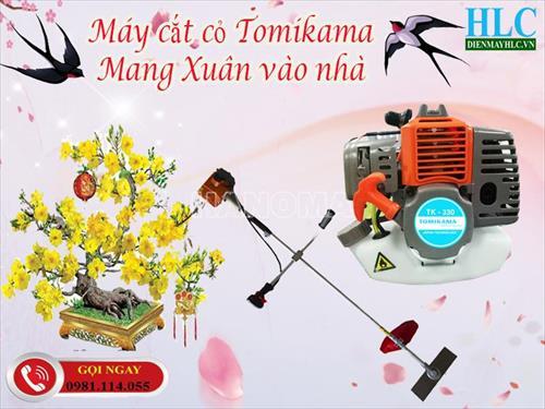 Máy xạc cỏ 2019 TOMIKAMA 260