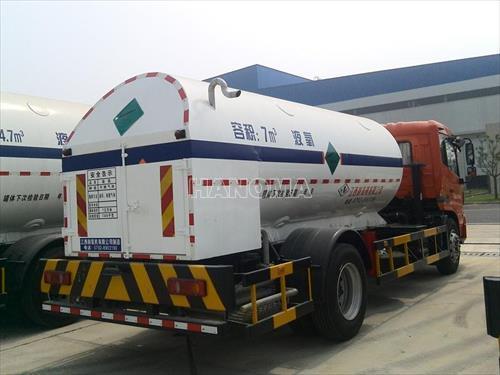 Xe chở khí hoá lỏng TQ SP0121 chở Oxy, Ni tơ, Argon lỏng 7 khối