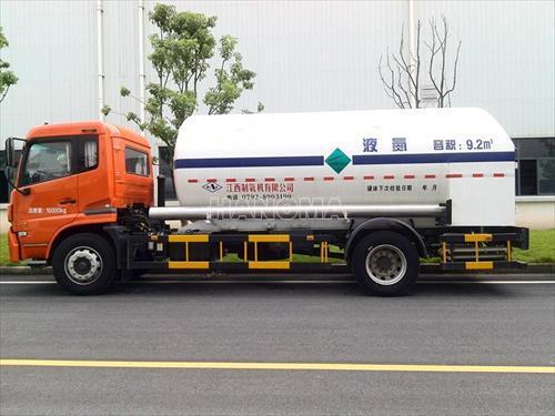 Xe chở khí hoá lỏng TQ SP0123 chở Oxy, Ni tơ, Argon lỏng 9.5 khối
