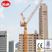 Cẩu tháp HSH QTP7525-16T