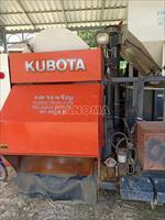 Máy gặt đập liên hợp 2017 KUBOTA DC70