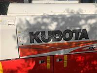 Máy gặt đập liên hợp 2015 KUBOTA DC70