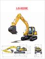 Máy xúc đào bánh xích SDLG LG 6225E 2018