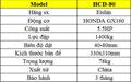 Máy đầm cóc EISHIN HCD80
