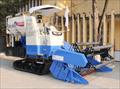Máy gặt đập liên hợp ISEKI HC80P