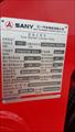 Xe bơm bê tông SANY SYG5351THB C-8 47M